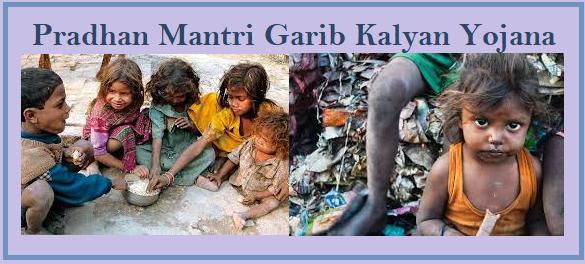 Pradhan Mantri Garib Kalyan Yojana 2020