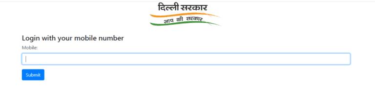 Delhi Temporary Ration Card 1