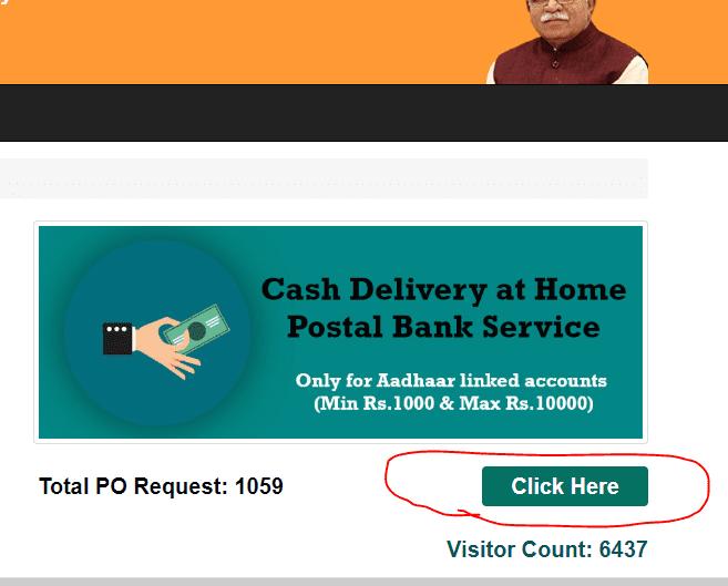 Haryana Cash Delivery Service