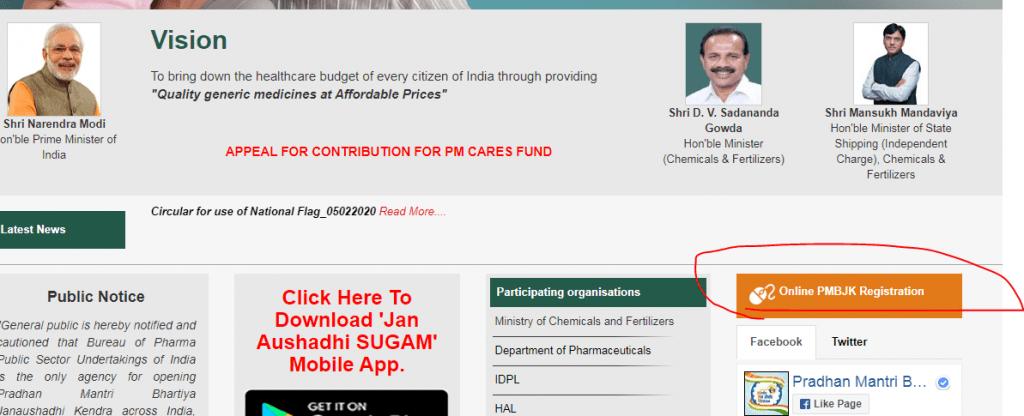 PM Jan Aushadhi Yojana Online Registration form