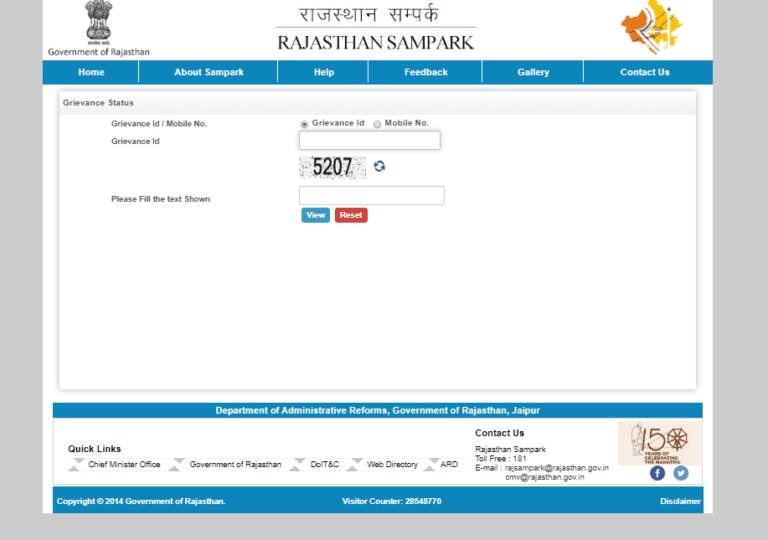 Rajasthan Sampark Portal 2020