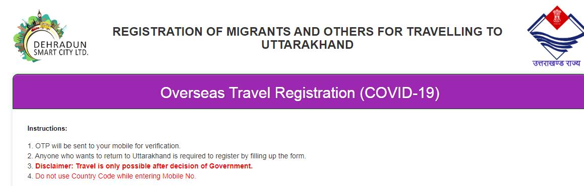 uttarakhand Migrant Registration