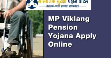 MP Viklang Pension Yojana 2020