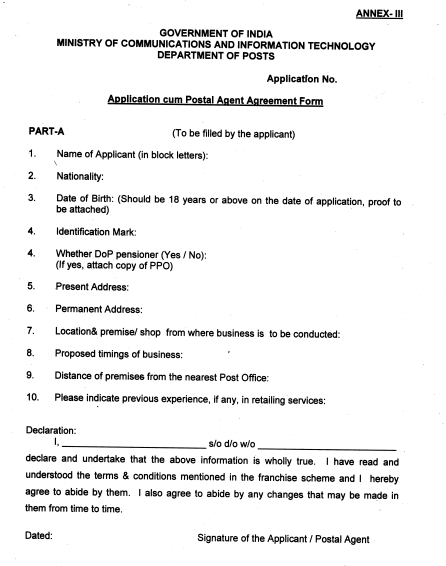 postal agent agreement form