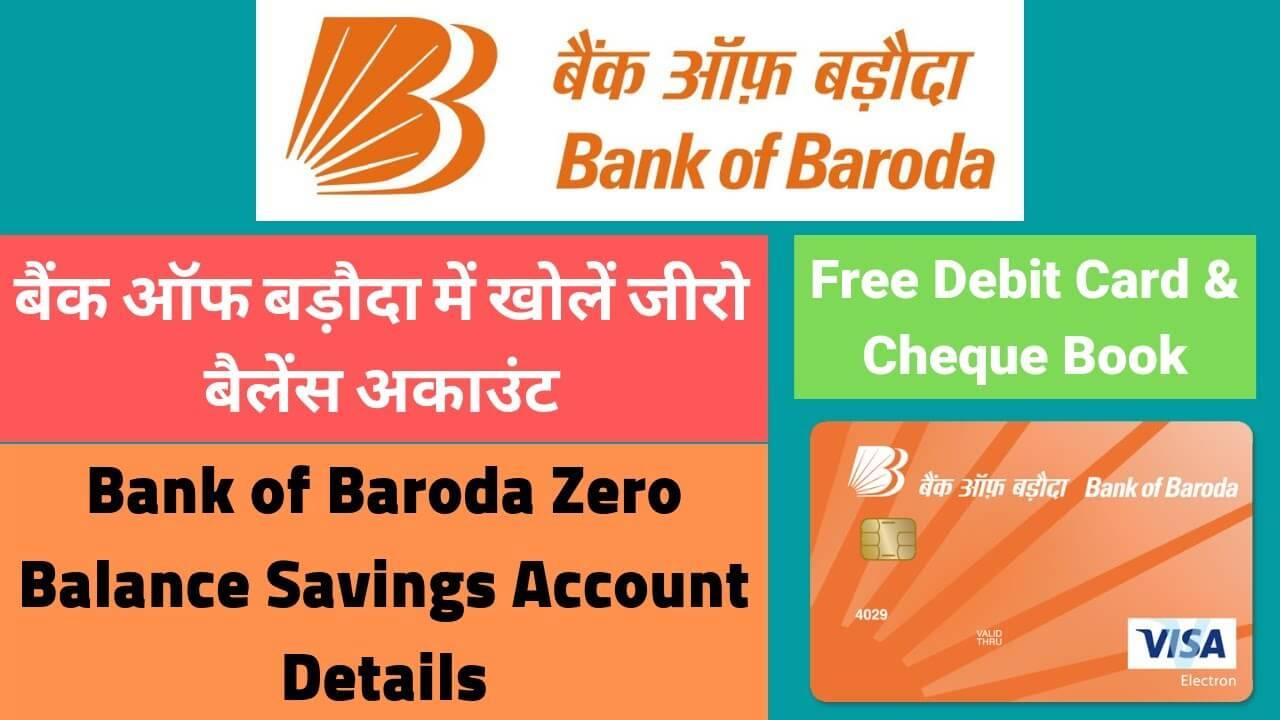 Bank of Baroda Account Opening Form
