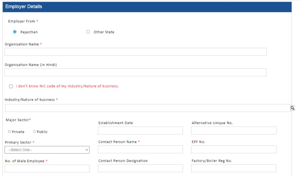 rajasthan berojagei bhatta yojana online application Form