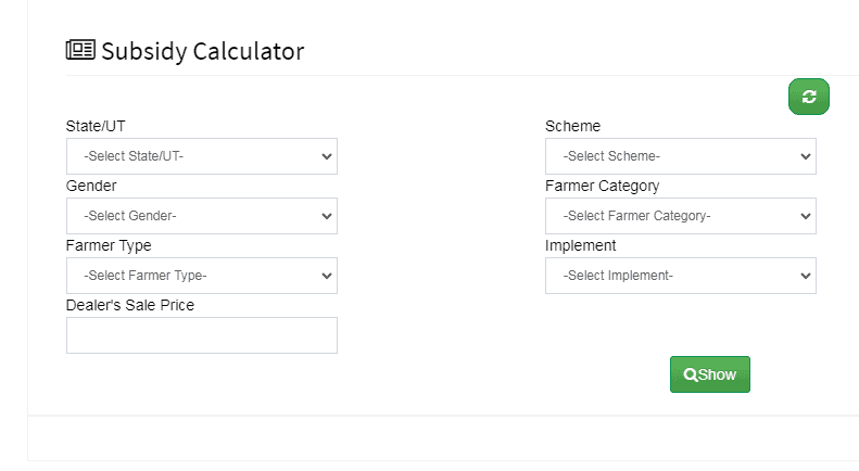 SMAM Kishan Yojana Subsidy Calculator