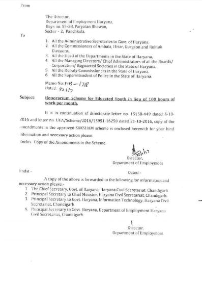 amendment in yuva saksham yojana