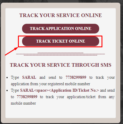 Track Your Service Online