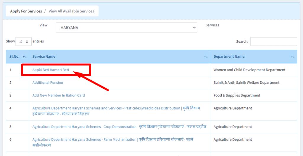 apki beti hamari beti online application form