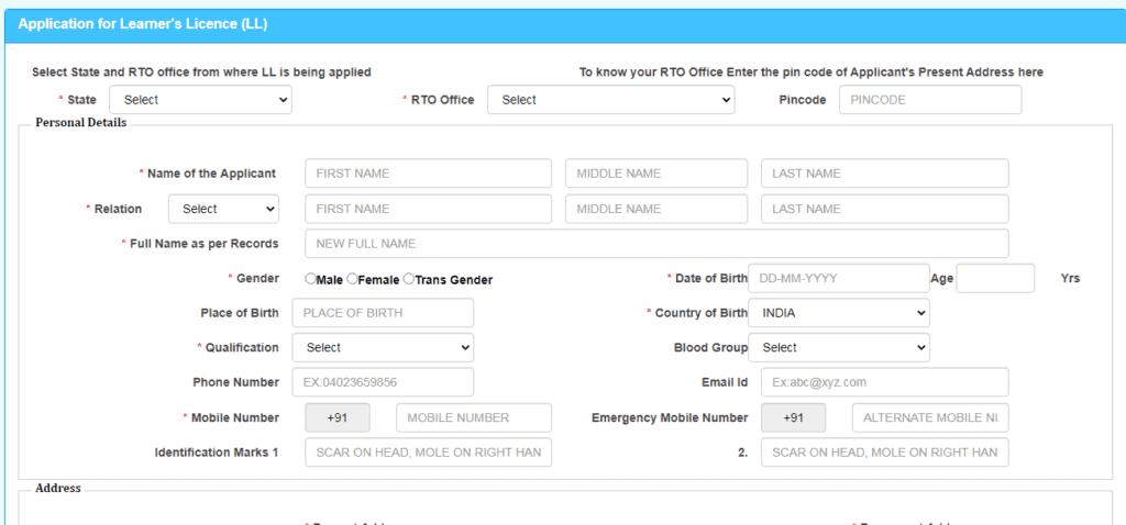 राजस्थान ड्राइविंग लाइसेंस ऑनलाइन एप्लीकेशन फॉर्म