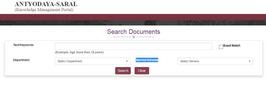 saral portal haryana search schemes