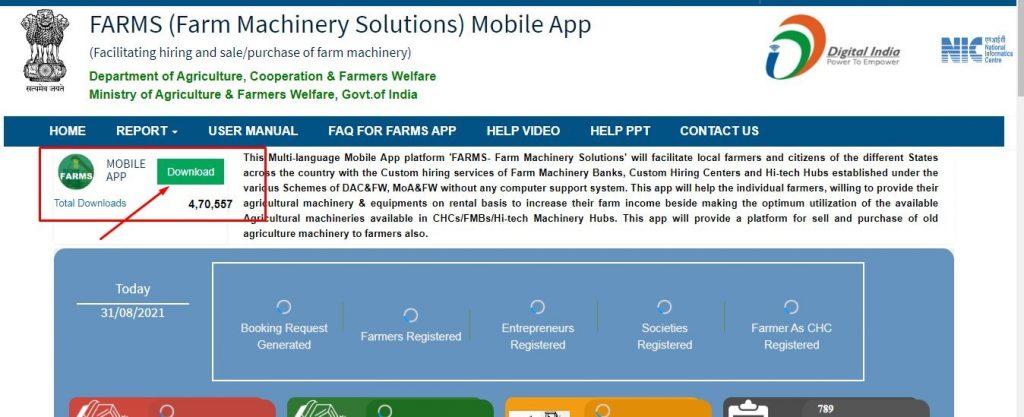 FARMS Mobile App