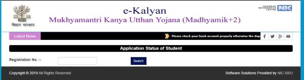 Mukhymantri Kanya Utthan Yojana Status