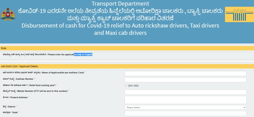 seva sindhu portal taxi drivar registratin