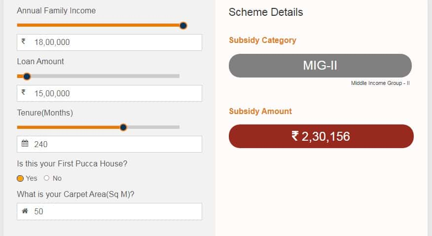 subsidy Calculator