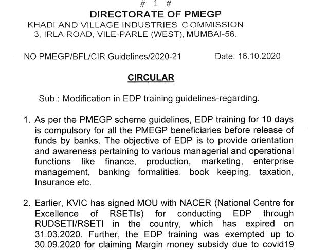 modified pmegp edp circular