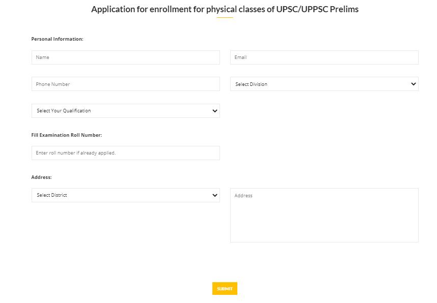Mukhymantri Abhyudaya Yojana Application Form