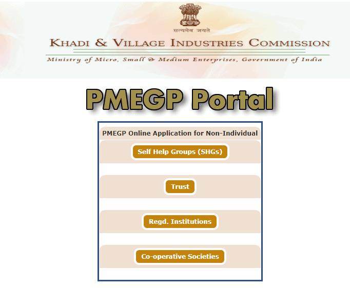 PMEGP Portal