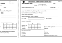 SBI Bank RTGS Form PDF Download