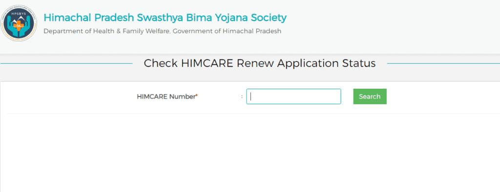 himcare renew application status