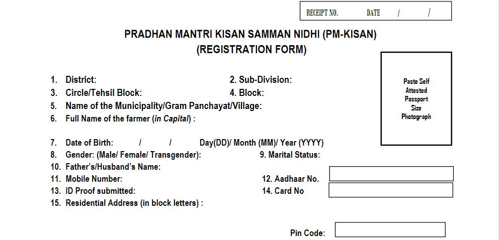 pm kisan samman nidhi form pdf