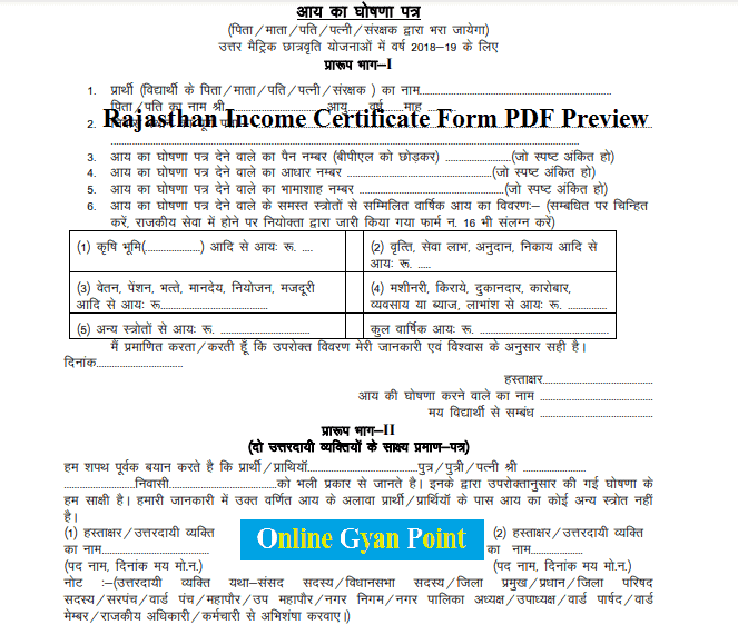 rajasthan income certificate form