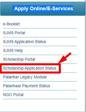 rajasthan scholarship application status
