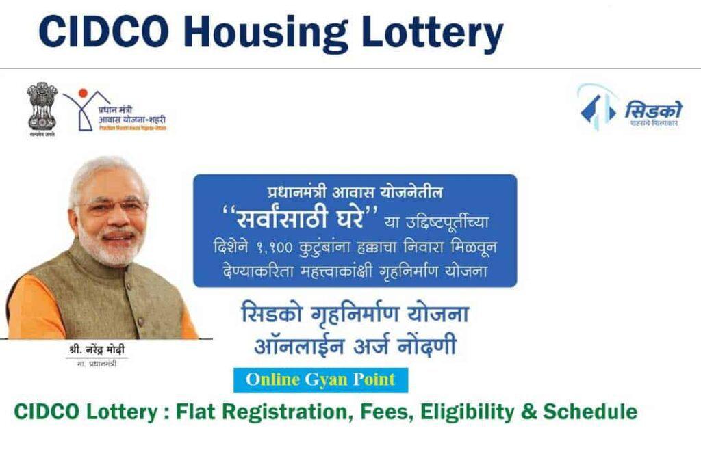 CIDCO-Housing-Lottery