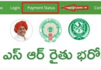 Rythu Bharosa Payment Status