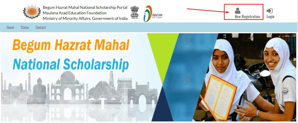 begam hazrat mahal national scholarship new registration