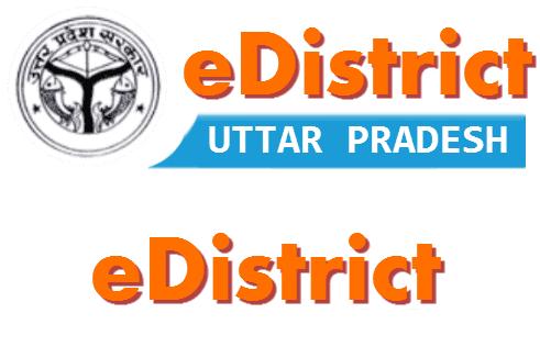 e district uttar pradesh portal