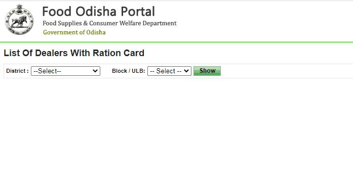 food odisha portal