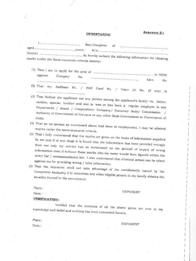 HSSC Self Declaration Form (Annexure E1) 2021 PDF