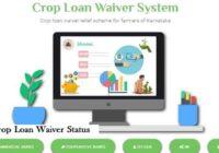 karnataka crop loan waiver scheme 1