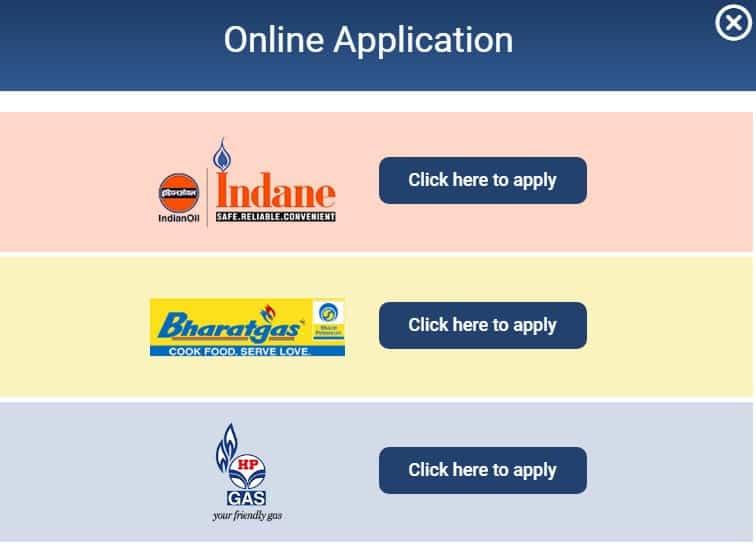 pmuy apply online