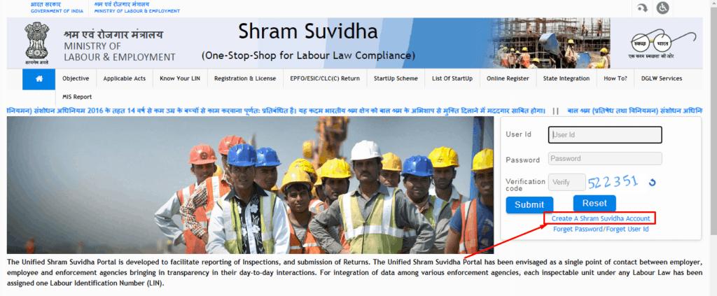 shram suvidha portal registration
