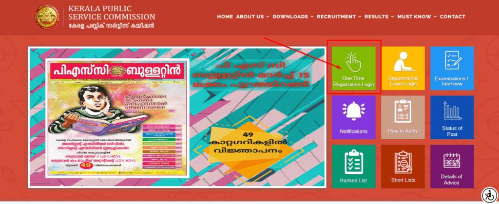 thusli psc kerala scheme registration