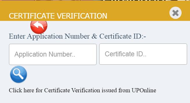 up e district portal Verify certificate