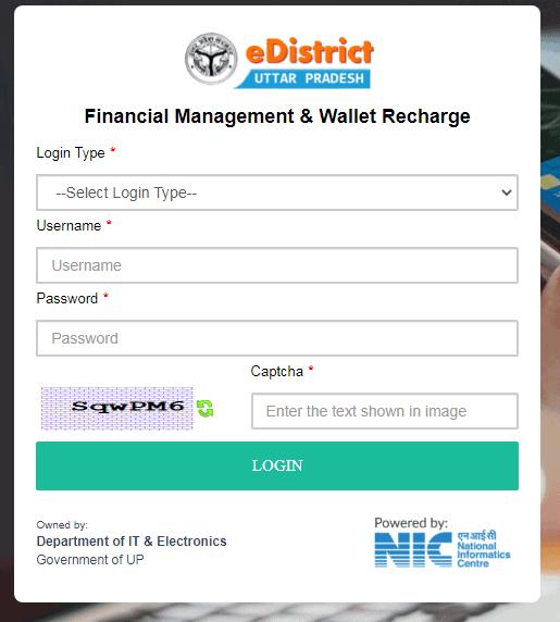up e district portal wallet recharge