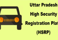 up-hsrp-number-plates-apply-online