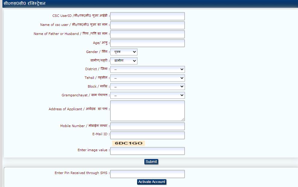 uttarkhand e district portal csc registration