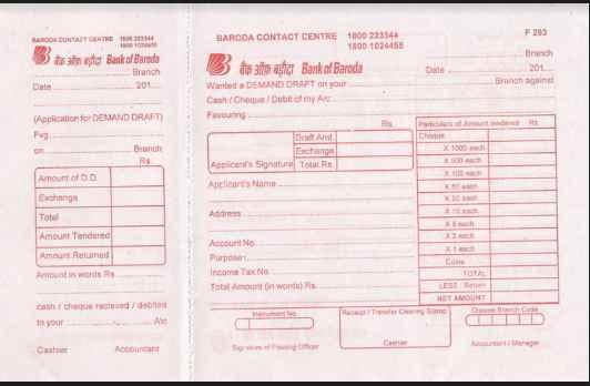 Bank Of Baroda DD Form PDF