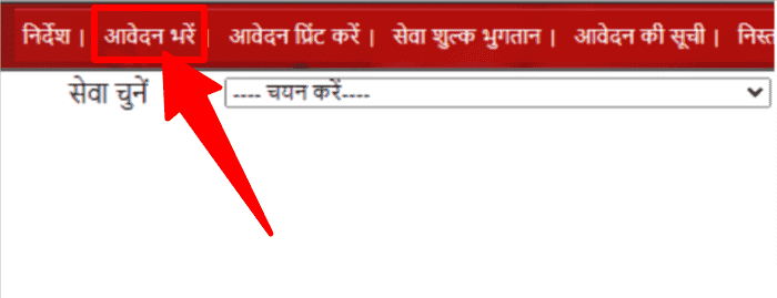 up income certificate