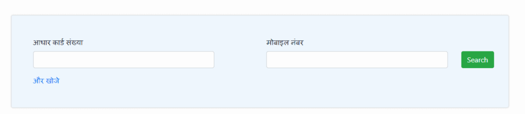 up labour card application number