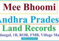 Mee Bhoomi andhra pradesh land records