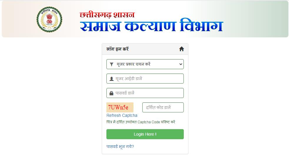 cg pension portal login