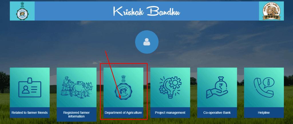 krishak bandhu department of agriculture