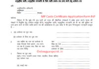 mp caste certificate application form pdf