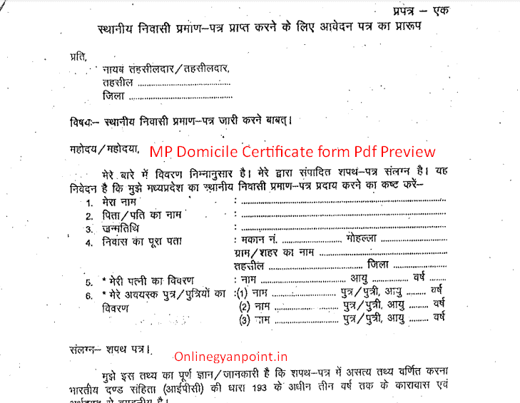 mp domicile certificate form pdf